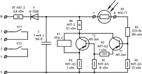 Принципиальная электрическая схема фотореле типа ФР-2 (версия 1990 года)