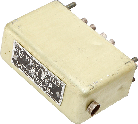 Изделие 1113 1948 года выпуска производства Государственного Союзного завода №699 п/я 426, ныне ОАО Машиноаппарат