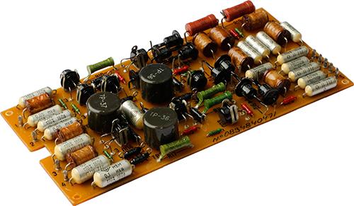 Реле электронное РЭ 1971 г.в. производства предприятия п_я Р-6775 (ТЗТА)