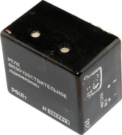 Электронное фазочувствительное (однофазное) реле РФ-1Ат 1978 г.в