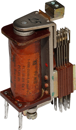 Реле РКМП РС4.523.623 1968 г.в. производства завода Красная заря