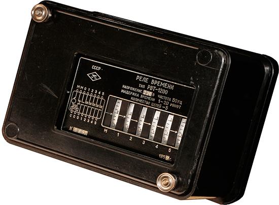 Моторное реле времени РВТ-1200 1959 г.в. производства Киевского завода Реле и Автоматики