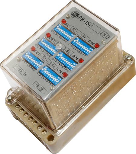 Электронное реле времени РВ-151 2002 г.в. производства ВНИИР