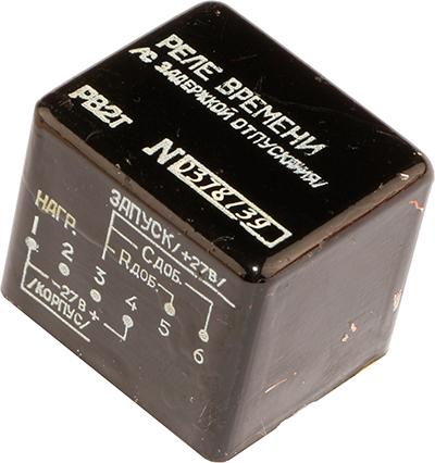 Электронное реле времени РВ-2т 1978 г.в.
