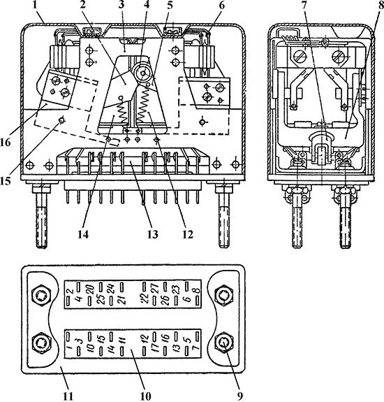 Рисунок 1. Конструкция дистанционного переключателя ДП-9