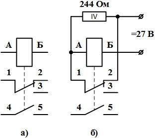 Рисунок 1. Схемы высокочастотного реле ЯР4.562.004