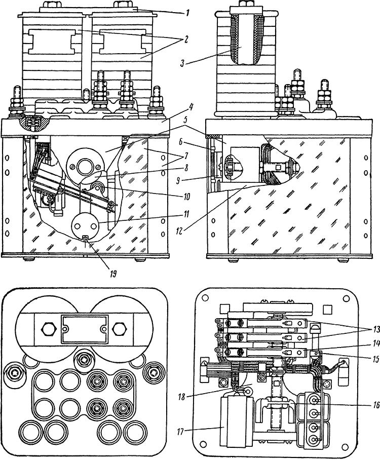 Рисунок 1. Конструкция маятникового трансмиттер МТ-1