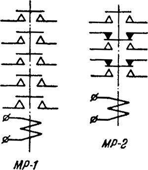 Рисунок 2. Электрическая схема реле МР-1 и МР-2