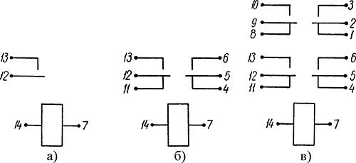 Рисунок 2. Электрические схемы реле серии РА-1
