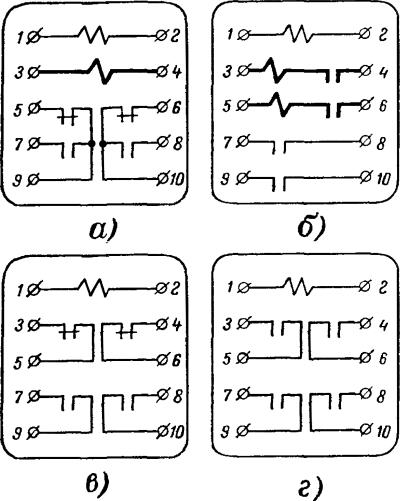 Рисунок 3. Электрические схемы реле серии ЭП-100
