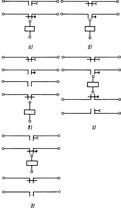 Рисунок 3. Электрические схемы реле РВП-72