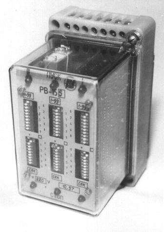 Рисунок 3. Статическое реле времени типа РВ-155 1997 года выпуска