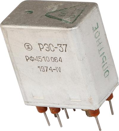 Слаботочное электромагнитное реле РЭС-37 РФ4.510.064 1974 г.в. производства Харьковского ПО Радиореле