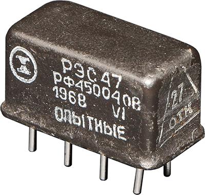 Электромагнитное реле РЭС-47 опытная партия РФ4.500.408 1968 г.в. производства Харьковского релейного завод