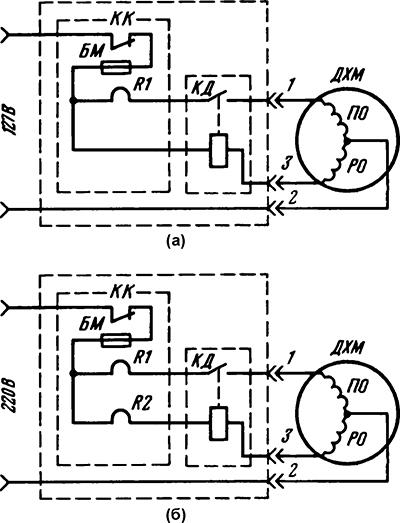 Рисунок 2. Электрическая схема комбинированного (пусковое + защитное) реле РТК-Х