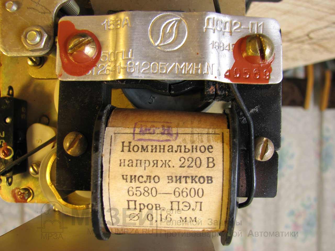 Зарядка литий ионных аккумуляторов схема
