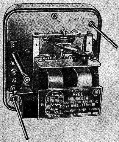 Рисунок 1. Внешний вид реле типа ИМБ-178А