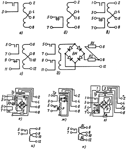 Рисунок 1. Схемы внутренних соединений реле ЭТ, РТ, ЭН, РН