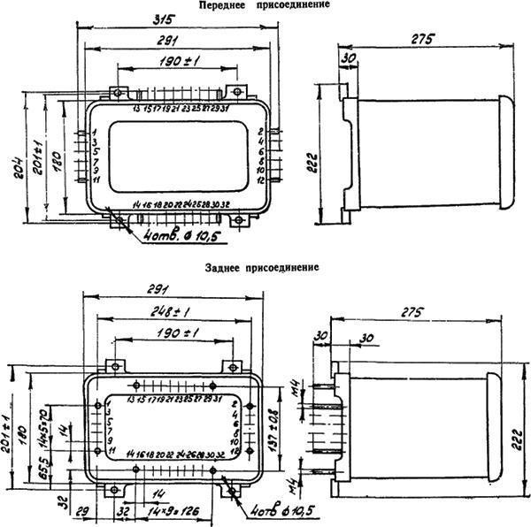 Рисунок 1. Габаритные и установочные размеры комплектов защиты типов КЗ-9 У4, КЗ-35 У4, КЗ-12 У4, КЗ-9/2 У4