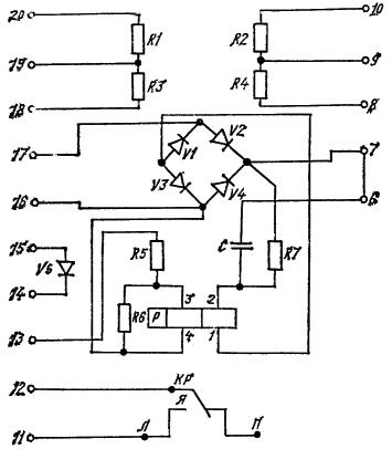 Рисунок 1. Принципиальная схема реле импульсной сигнализации типа РИС-ЭЗМ