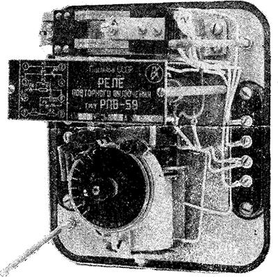 Рисунок 1. Реле повторного включения РПВ-58