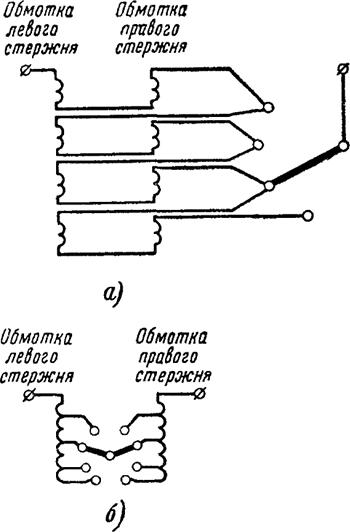 Рисунок 2. Схема переключения ответвлений тормозных обмоток реле серии ДЗТ