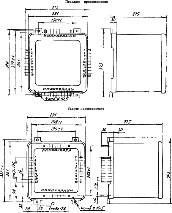 Рисунок 2. Габаритные и установочные размеры комплектов защиты типа КЗ-36 У4, КЗ-13 У4, КЗ-17 У4