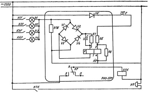 Рисунок 3. Схема подключения реле импульсной сигнализации типа РИС-ЭЗМ